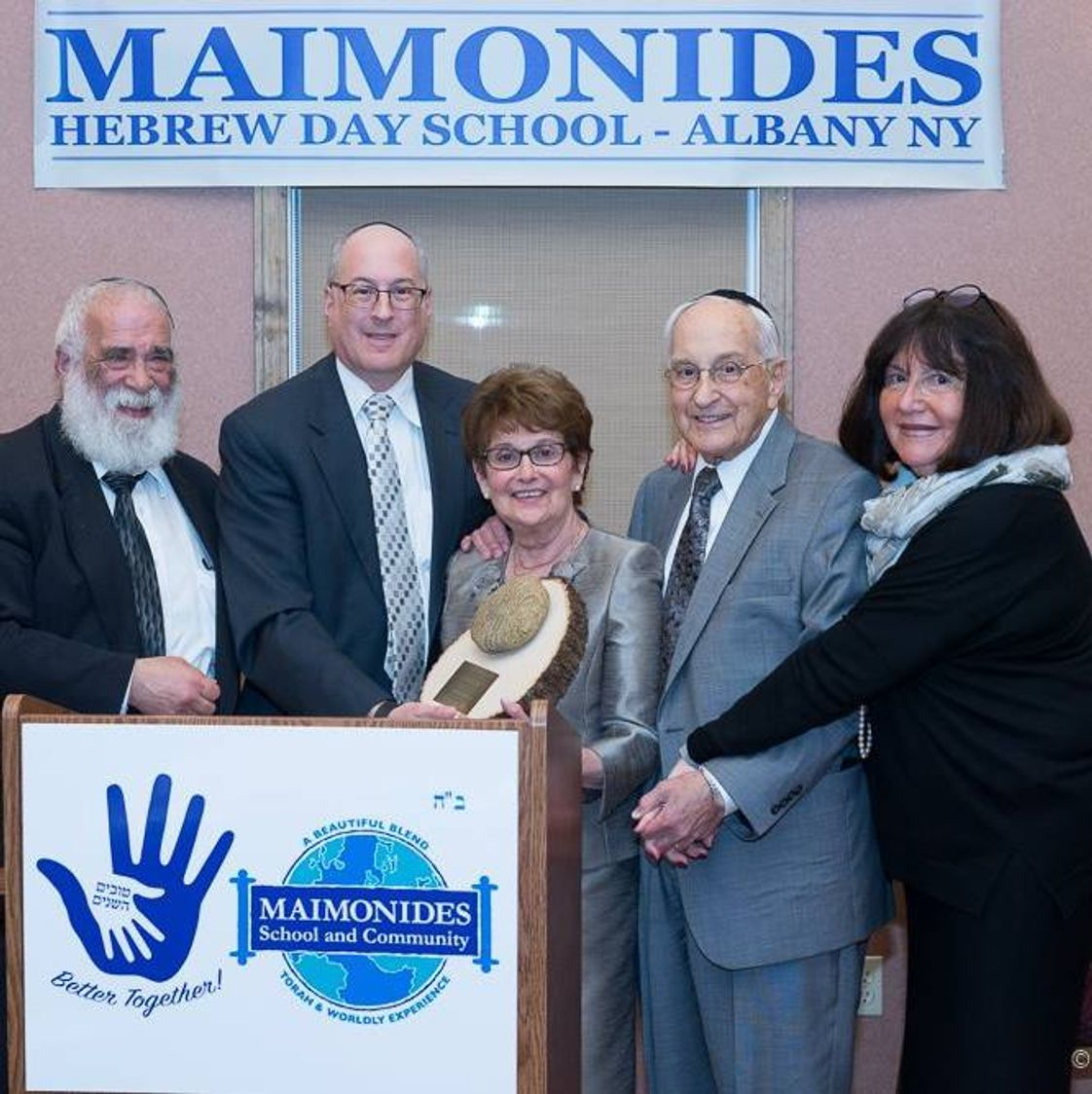 Maimonides Hebrew Day School Photo