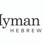 Hyman Brand Hebrew Academy Photo