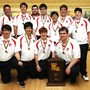 Archbishop Rummel High School Photo - 2012 Bowling State Champions